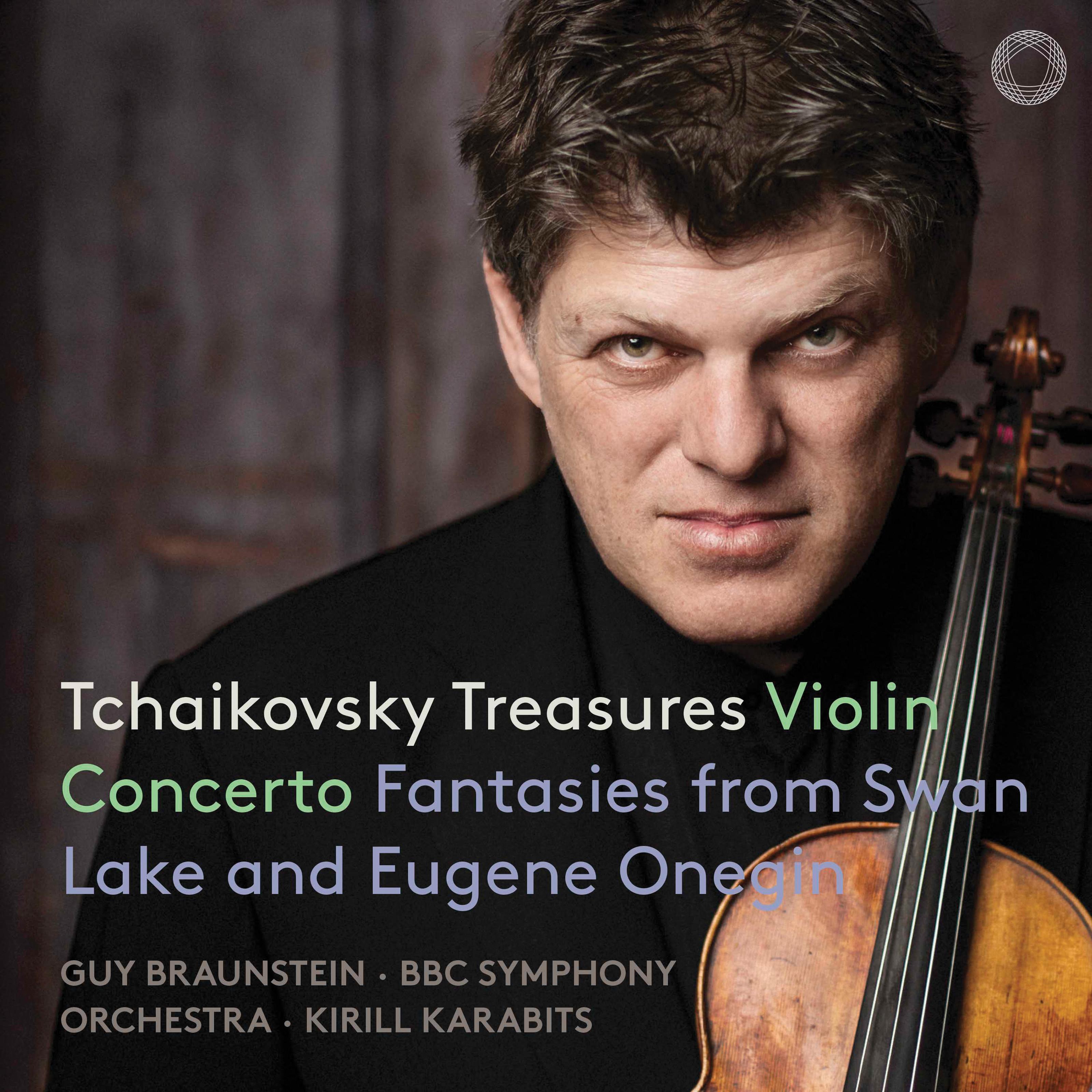 Tchaikovsky Treasures Classical Orchestral & Concertos PentaTone