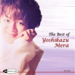 BEST OF YOSHIKAZU MERA (THE)