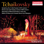 Tchaikovsky: Symphony No. 2/ Romeo and Juliet fantasy overture/Serenade/Battle of Poltava and Cossack Dance