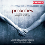 Prokofiev: On the Dnieper/ Songs of our Days
