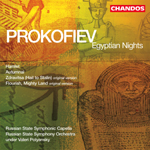 Prokofiev: Zdravitsa/ Autumnal/Hamlet/Flourish, Mighty Land/Egyptian Nights