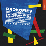 Prokofiev: October Cantata/ Excerpts from 'The Stone Flower'