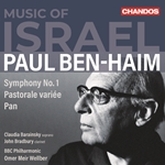 Paul Ben-Haim; Music of Israel