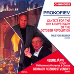Prokofiev: October Cantata