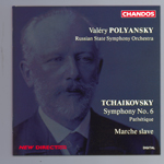 Tchaikovsky: Symphony No. 6 'Pathétique' . Slavonic March