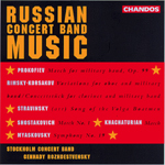 Stockholm Concert Band - Russian Concert Band Music