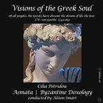 Visions of the Greek Soul