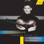 Shostakovich: Cello Sonata in D Minor, Op. 40 & Viola Sonata, Op. 147