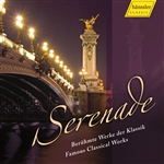Orchestral Music - MOZART, W.A. / HANDEL, G.F. / PACHELBEL, J. / CORELLI, A. / BACH, J.S. (Serenade) (Academy of St. Martin in the Fields, Brown)