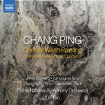 Chang Ping: Oriental Wash Painting