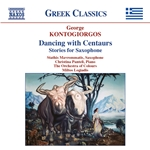 George Kontogiorgos: Dancing with Centaurs
